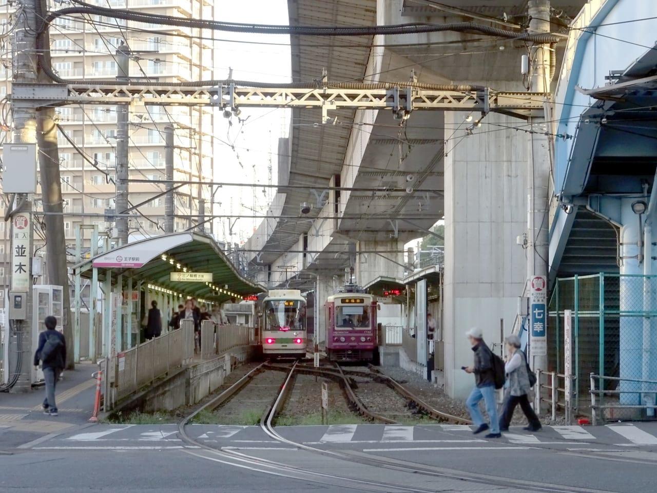 王子駅前停留場事故0124
