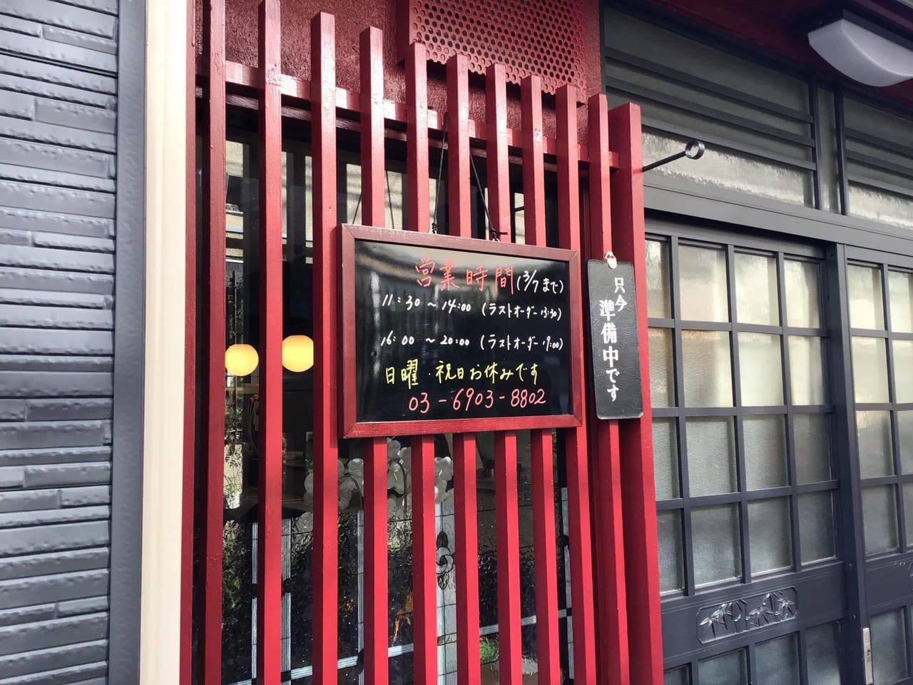 20210208ishidaato_takahasi03