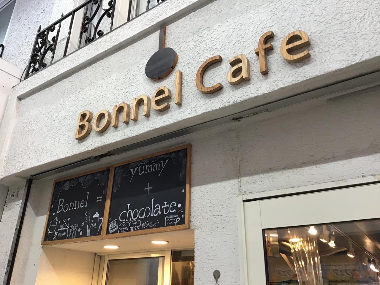 20210703bonnelcafe02